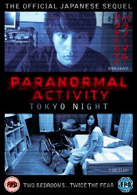 Paranormal Activity Tokyo Night Cover