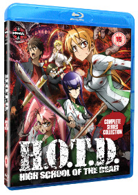 High School Of The Dead Blu-ray cover
