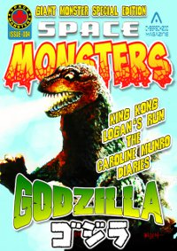 spacemonsters 4 cover Godzilla