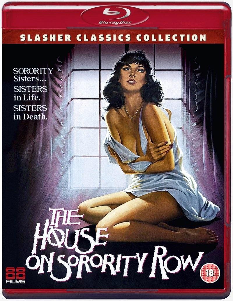 An Erotic Werewolf In London 2006 horror | sky 317 virgin 149 freeview 70 freesat 138
