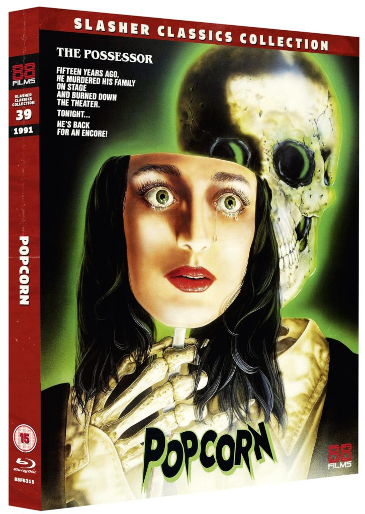 Popcorn Bluray cover