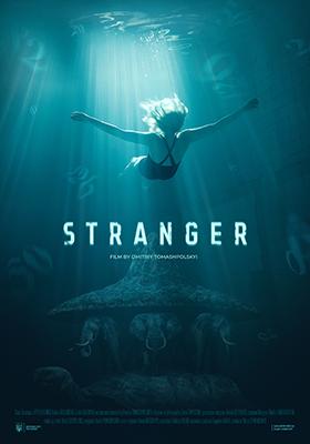 Stranger-poster-2