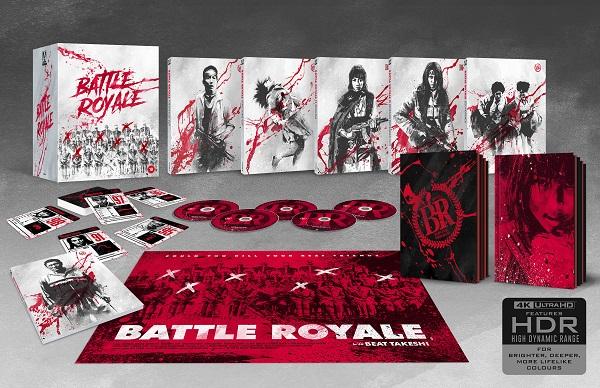 Battle_Royale_Exploded_Packshot-UHD