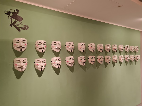 V for Vendetta Wall